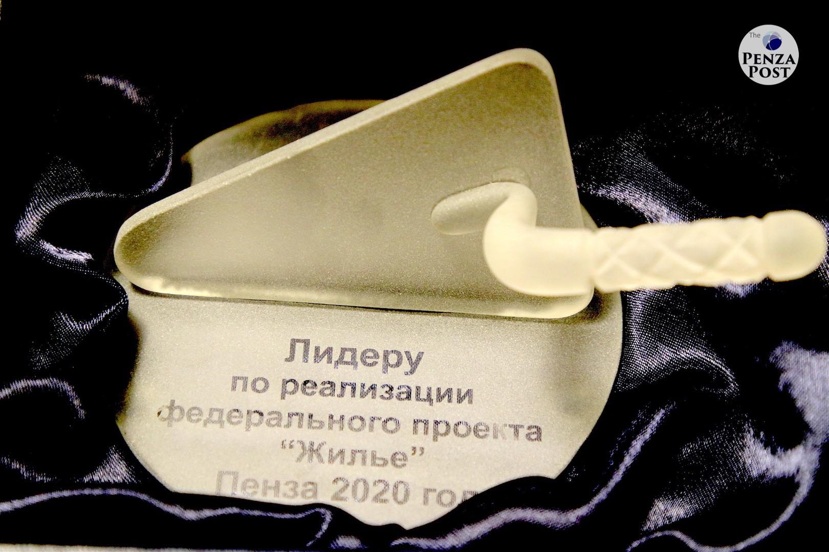 СМИ депутата Олега Кочеткова обнародовало бренд застройщика, квартиры которого - самый выгодный вариант вложения капиталов в Пензе в кризис