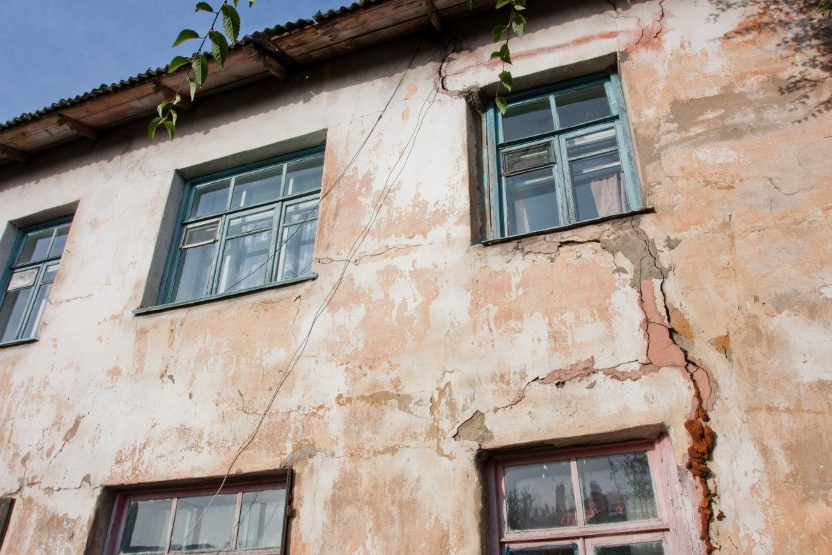 Признание зданий аварийными
