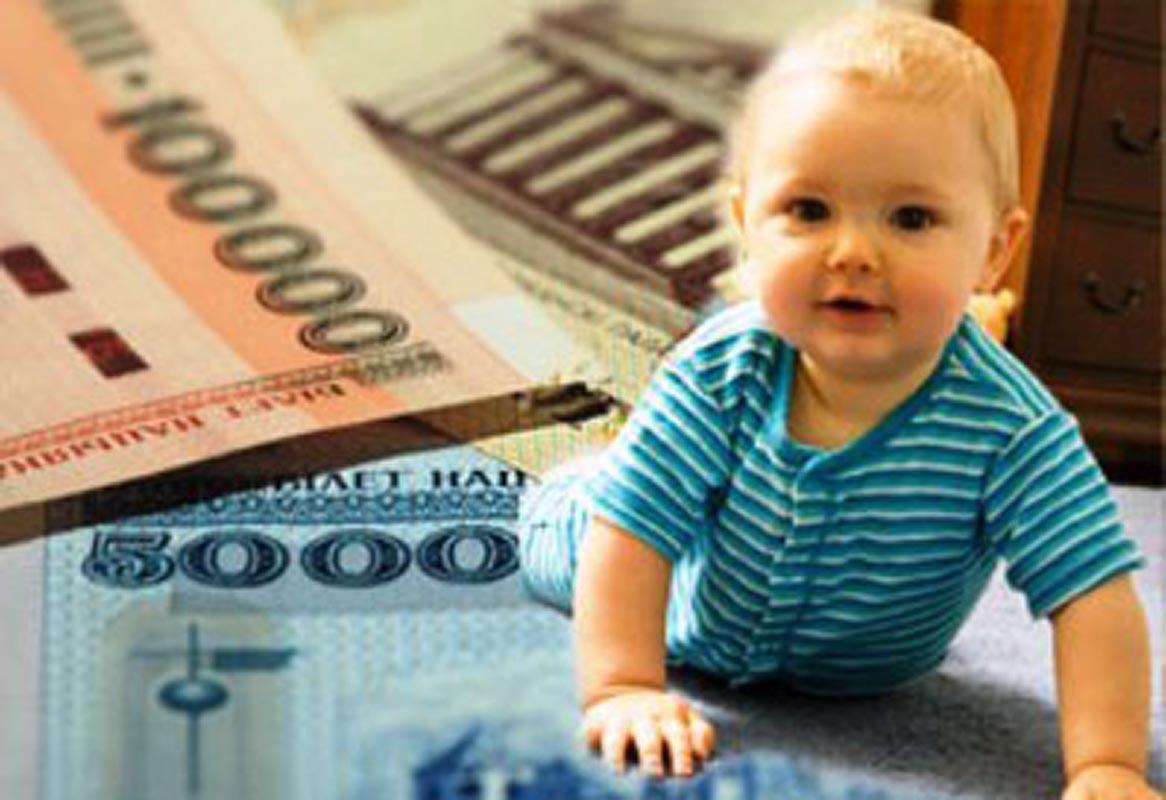 мог выплаты по ипотеке при рождении второго ребенка этим долгим