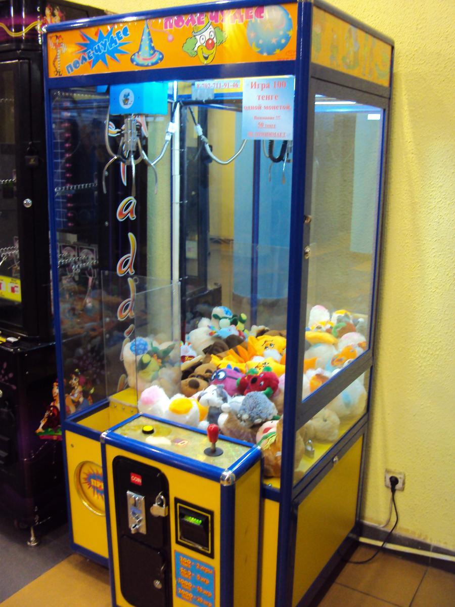 автомат ловить мягкие игрушки играть