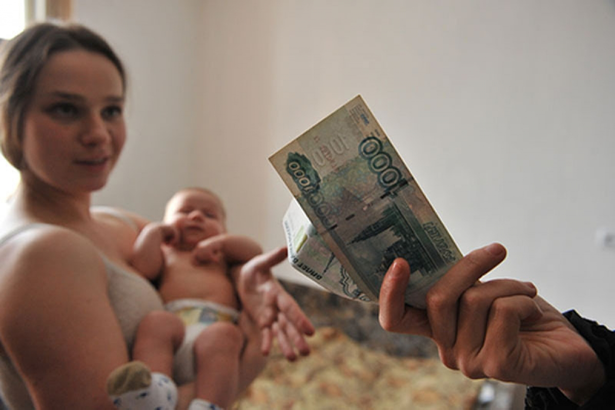 становились выплата ипотеки государством за третьего ребенка мимолетно