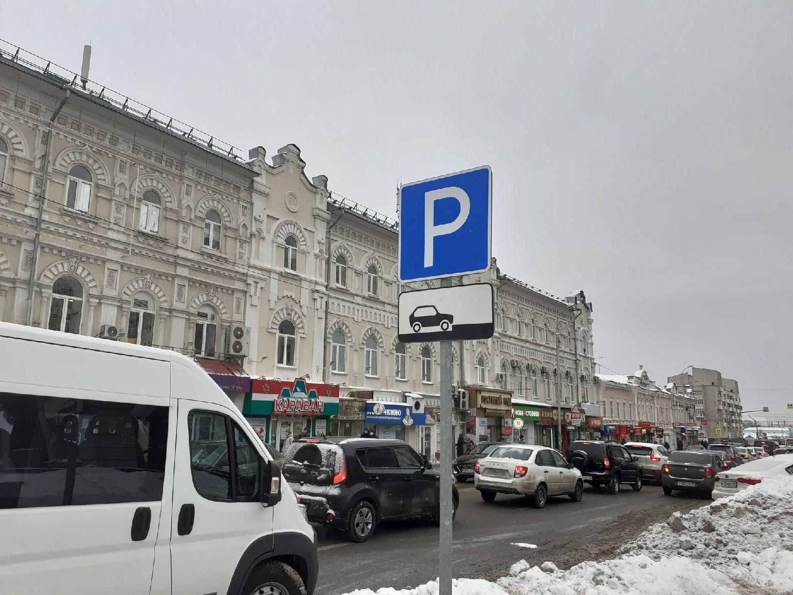 Пензенские перевозчики не станут понижать транспортные тарифы