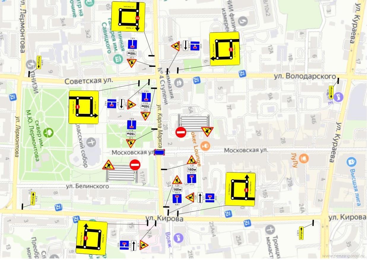 В выходные в Пензе изменится схема транспортного движения