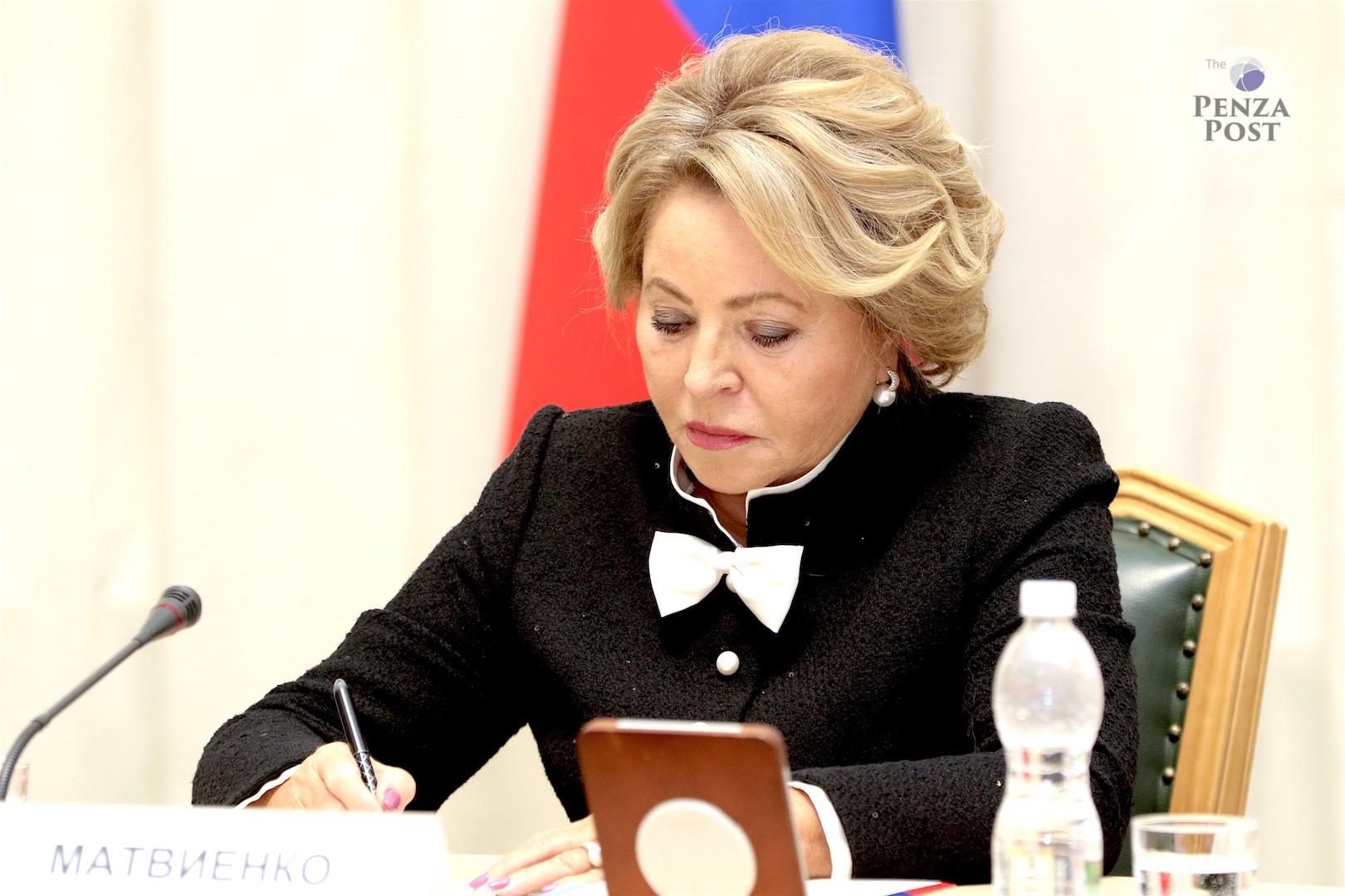 Благодаря активному участию граждан удалось скорректировать Стратегию развития Пензенской области, - Валентина Матвиенко