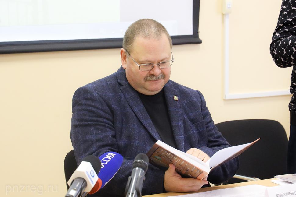 Олег Мельниченко стал соавтором книги «Средневековый город Мохши»