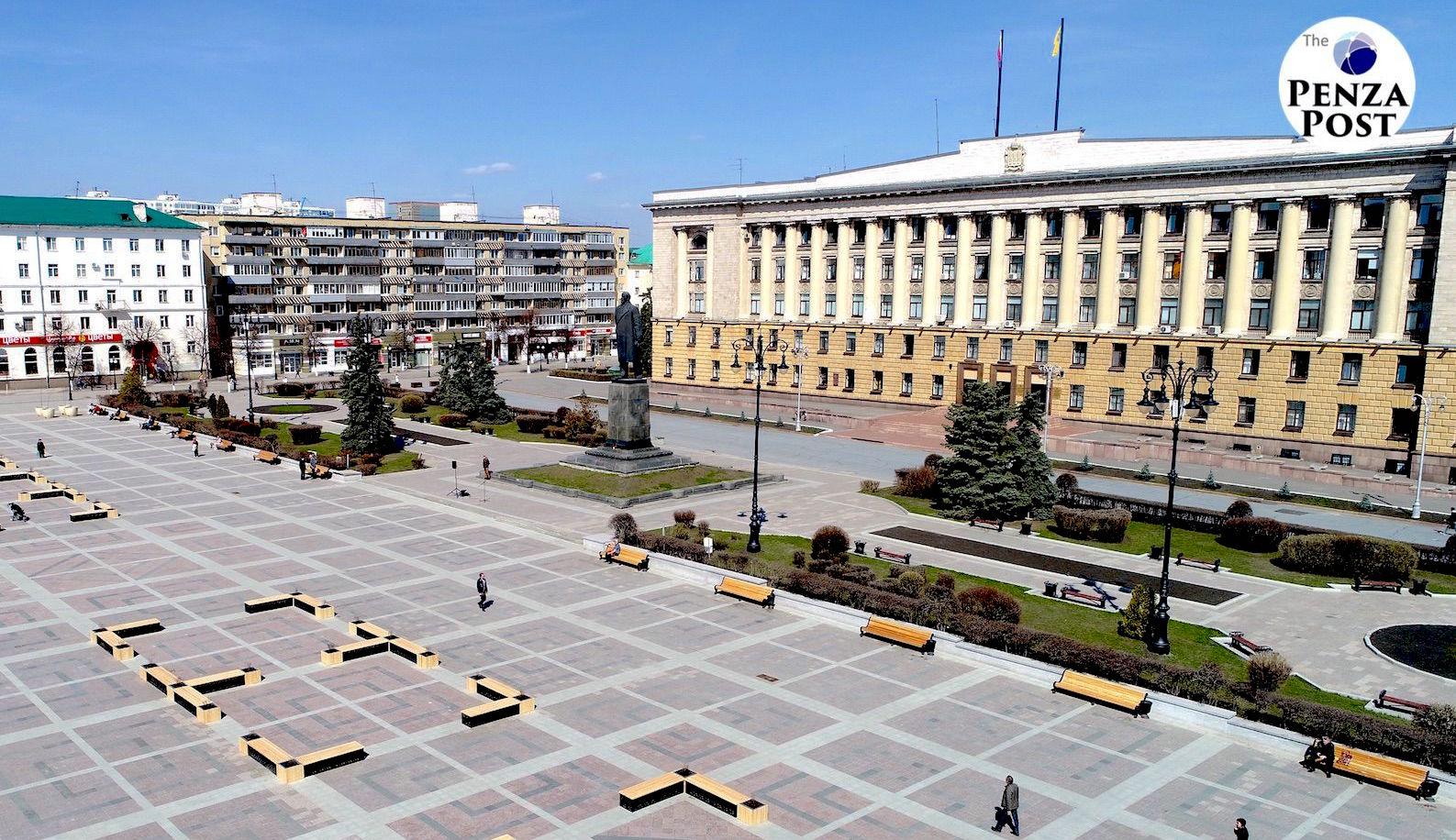 В Пензенской области 11 мая объявлено региональным выходным днем