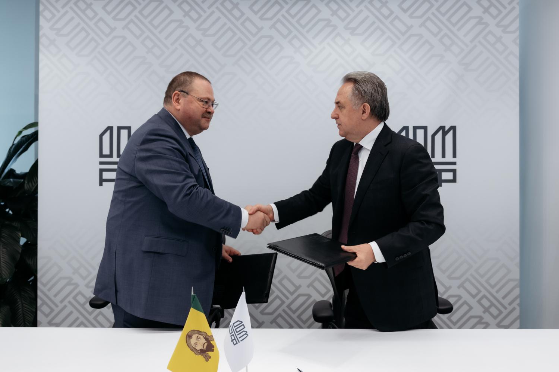 В Пензенской области подписан меморандум о сотрудничестве с АО «ДОМ.РФ»