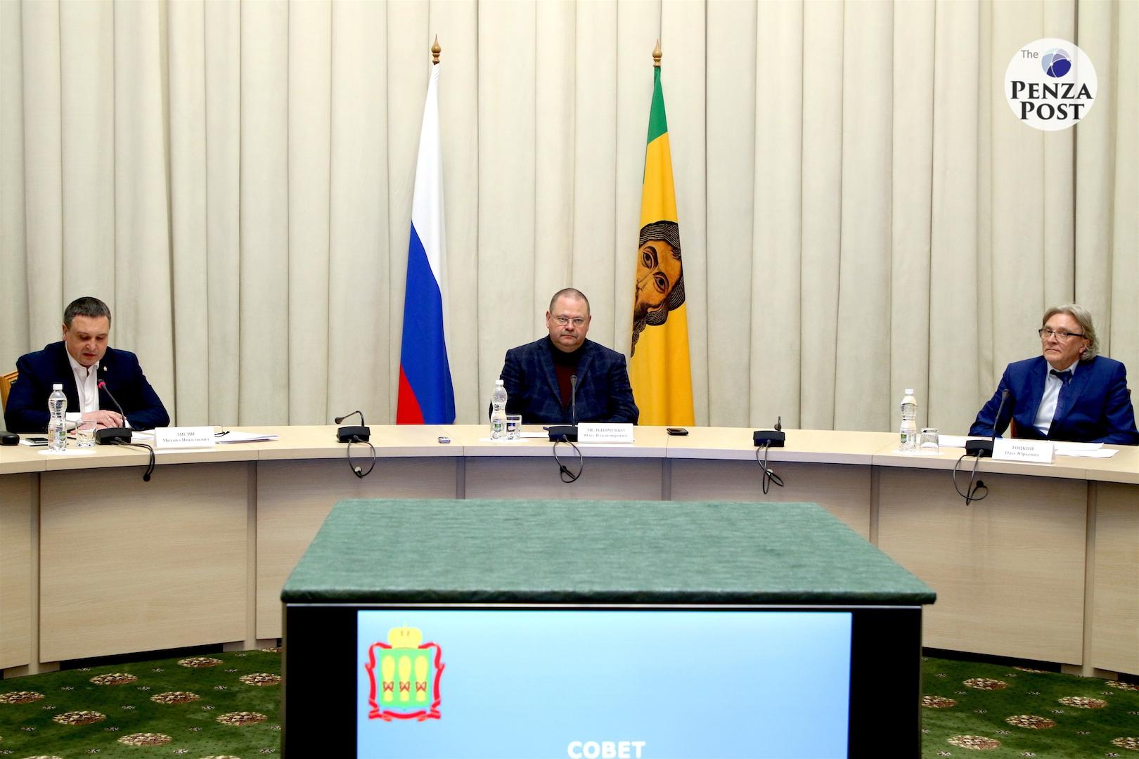 Олег Мельниченко обсудил с бизнес-сообществом вопросы развития экономического развития Пензенской области