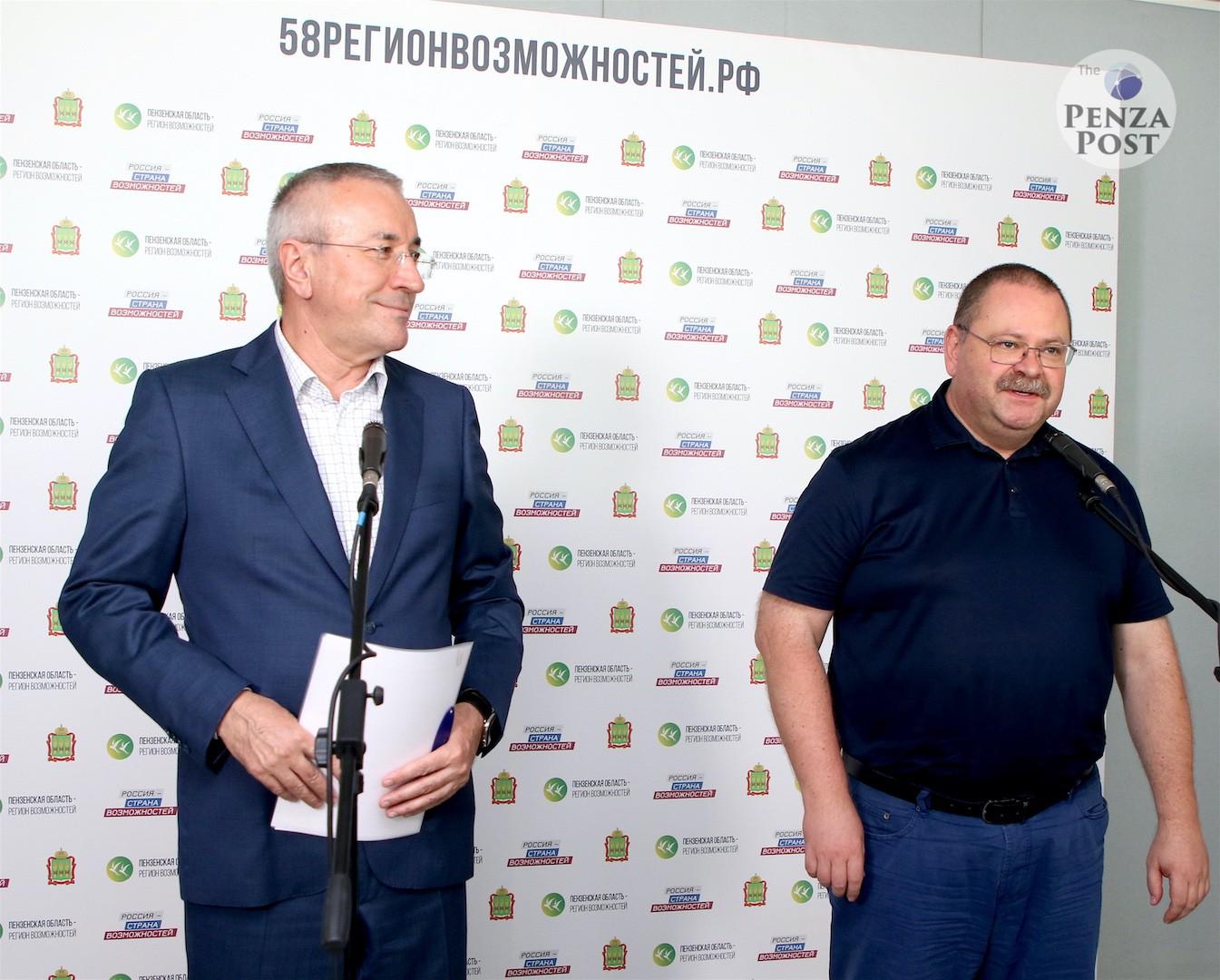Более 200 участников прошли в финал проекта «Пензенская область - регион возможностей» - брифинг организаторов