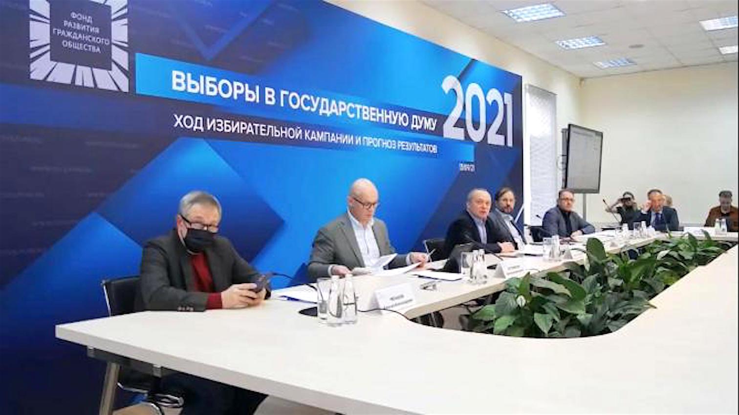 «Осень патриархов», – эксперты ФоРГО о завершающейся избирательной кампании в Госдуму РФ