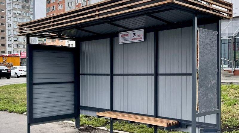 В Пензе до октября собираются установить 9 остановочных павильонов