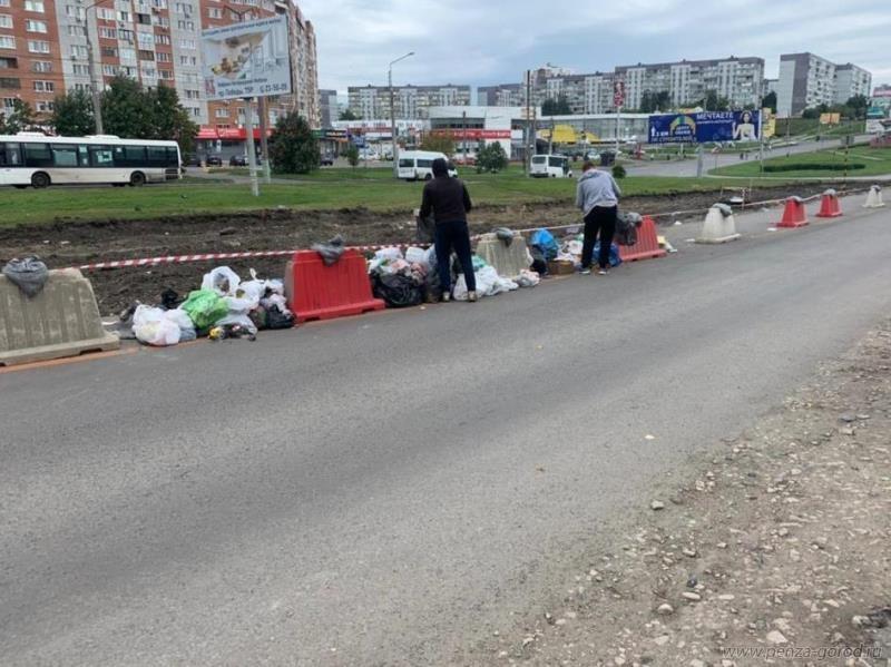 В Пензе на проспекте Строителей ликвидируются свалки