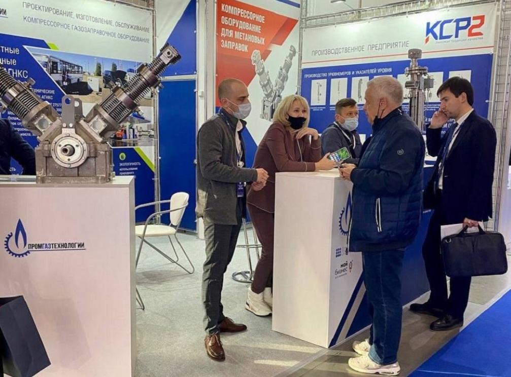 Предприятия приборостроительного кластера принимают участие в Петербургском международном газовом форуме