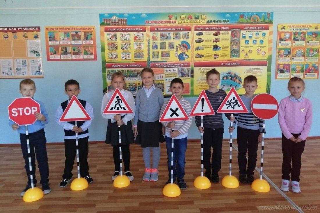 В Пензенской области проводится «Неделя безопасности» дорожного движения
