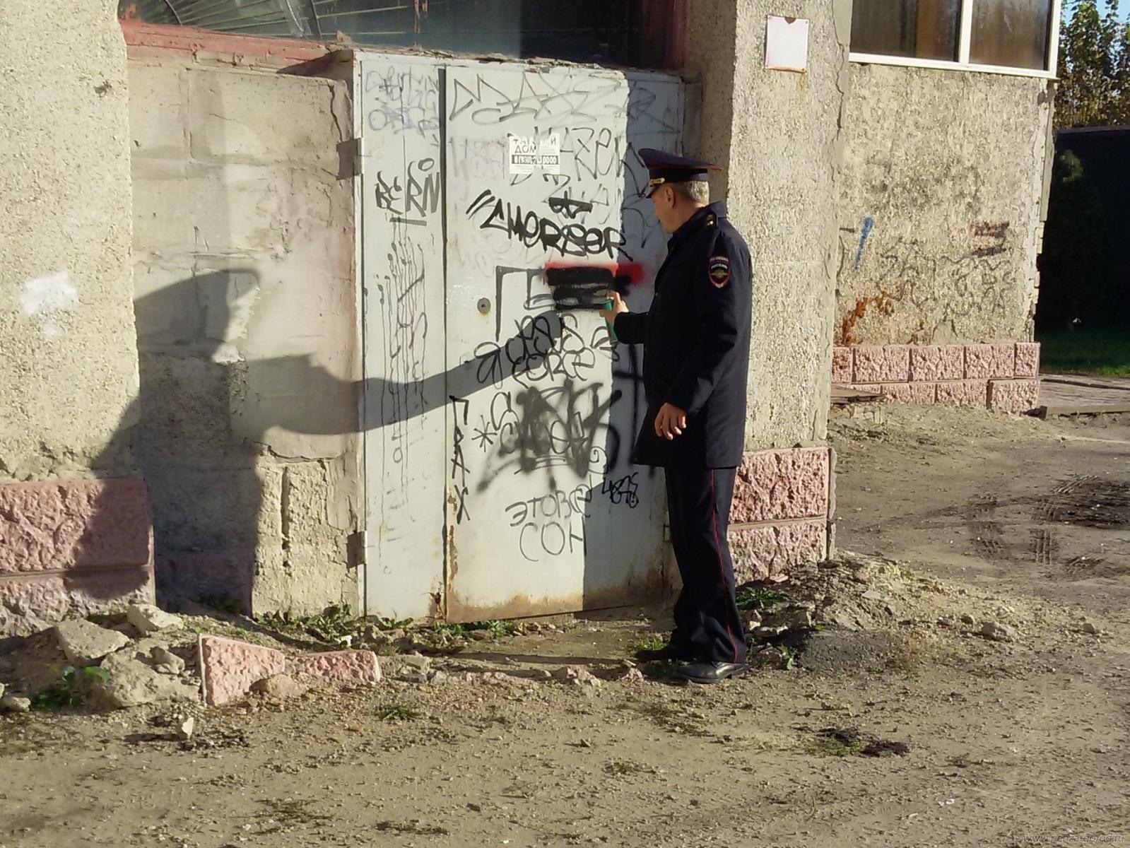 В Пензе убрали около 300 надписей пронаркотического содержания