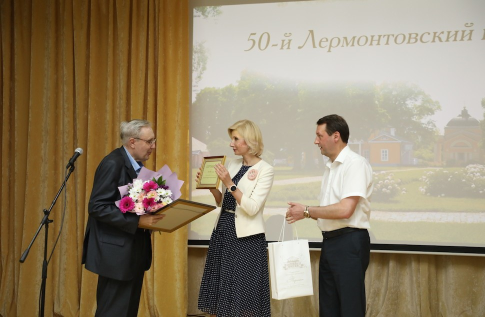 В «Тарханах» прошло награждение лауреатов премии имени М.Ю. Лермонтова