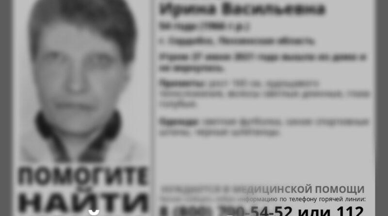 Пропавшую 54-летнюю сердобчанку нашли мертвой