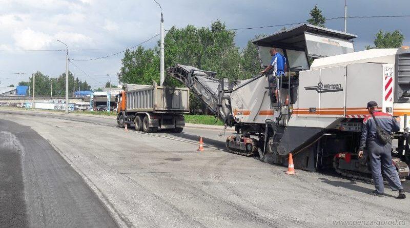 В Пензе дорожные работы продолжаются на 10 объектах