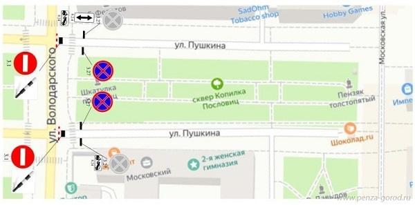 В центре Пензы 9 Мая будет ограничено движение транспорта