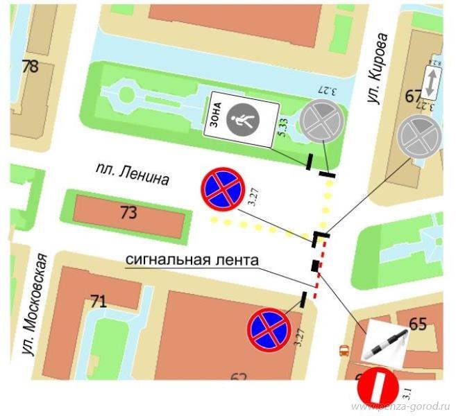В Пензе на улице Пушкина и площади Ленина ограничат движение 9 мая