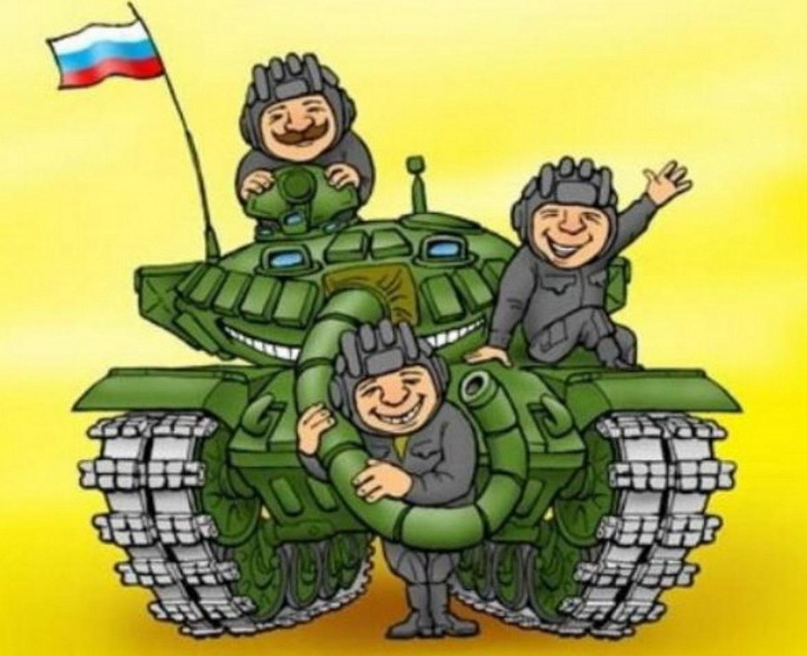 Поздравления на день танкиста мужу