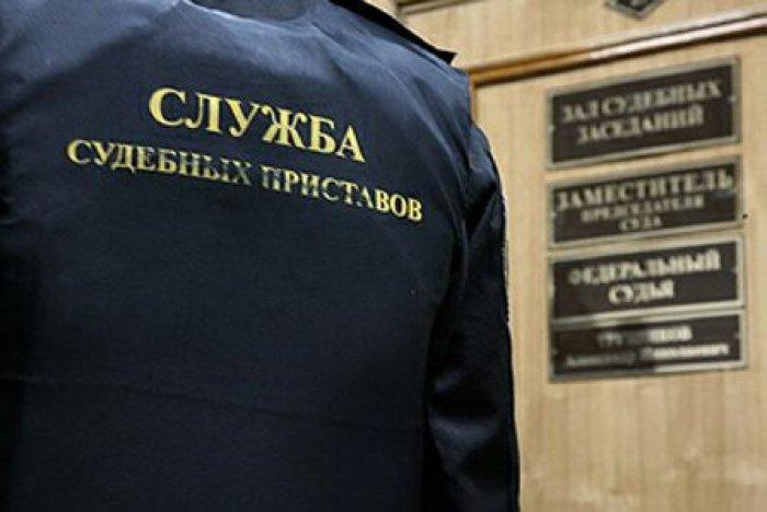 Таганрог отдел судебных приставов золотарева спросил